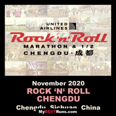 ROCK 'N' ROLL CHENGDU