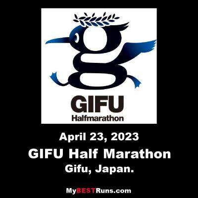 Gifu Half Marathon