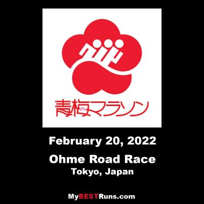 The Ohme Road Race