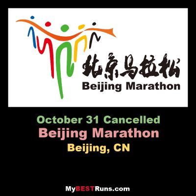 Beijing Marathon
