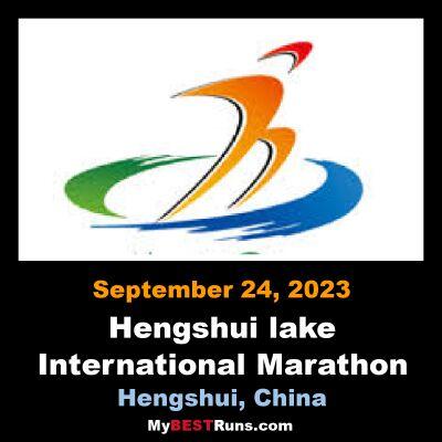 Hengshui lake International Marathon