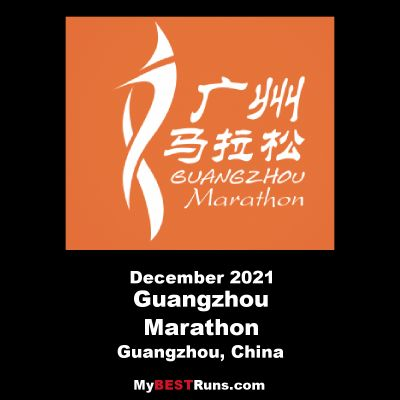 Guangzhou International Marathon