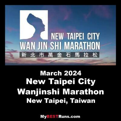 New Taipei City Wanjinshi Marathon
